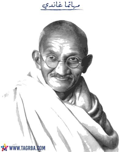 مهاتما غاندي - منصة تجربة