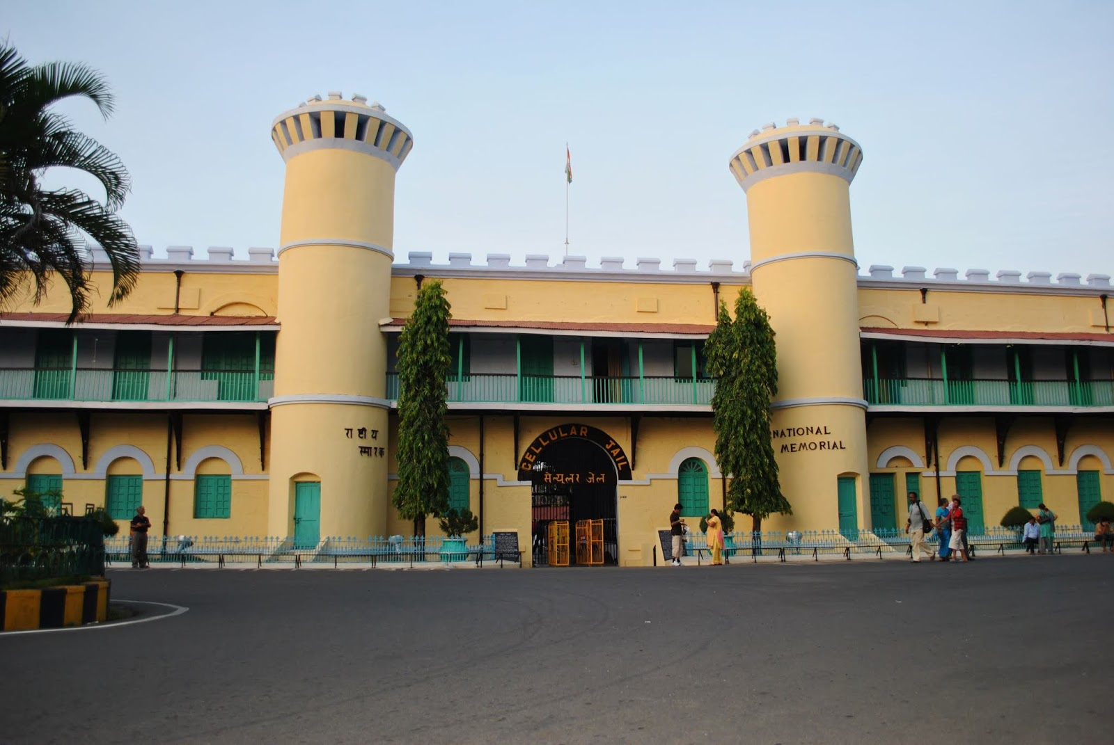 Central jail