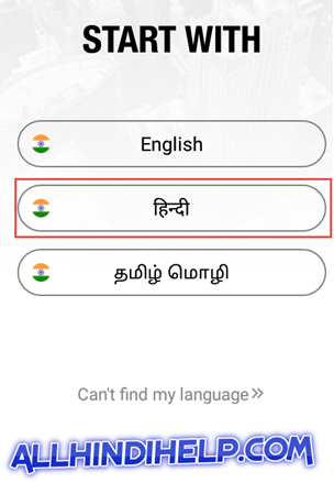 choose-hindi-language
