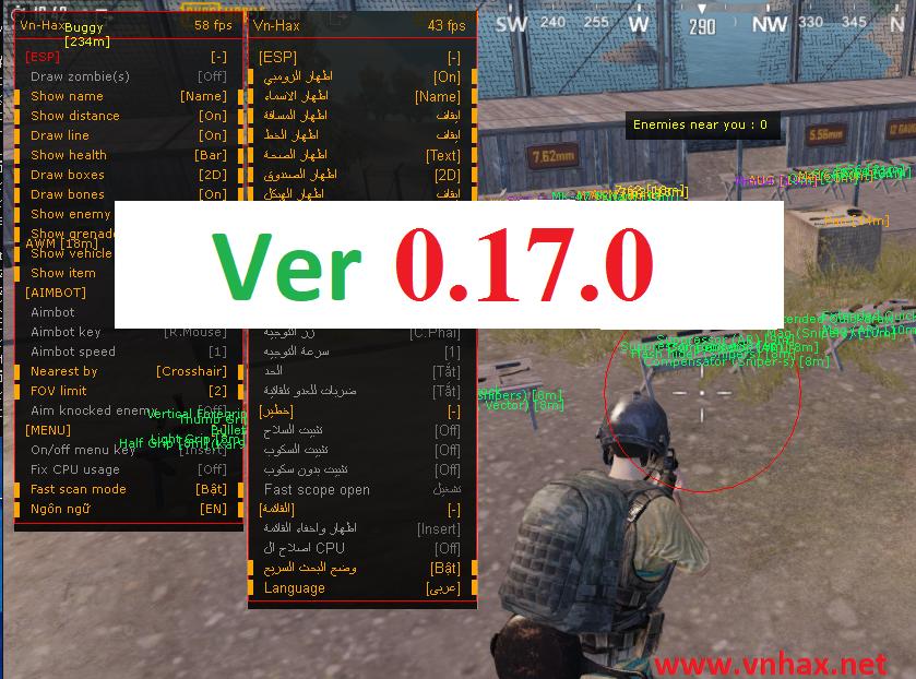 VnHax Old Ui Pubg Mobile 0.17.0