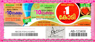 "keralalotteries.net, ""kerala lottery result 14 12 2019 karunya kr 426"", 14th December 2019 result karunya kr.426 today, kerala lottery result 14.12.2019, kerala lottery result 14-12-2019, karunya lottery kr 426 results 14-12-2019, karunya lottery kr 426, live karunya lottery kr-426, karunya lottery, kerala lottery today result karunya, karunya lottery (kr-426) 14/12/2019, kr426, 14/12/2019, kr 426, 14.12.2019, karunya lottery kr426, karunya lottery 14.12.2019, kerala lottery 14/12/2019, kerala lottery result 14-12-2019, kerala lottery results 14 12 2019, kerala lottery result karunya, karunya lottery result today, karunya lottery kr426, 14-12-2019-kr-426-karunya-lottery-result-today-kerala-lottery-results, keralagovernment, result, gov.in, picture, image, images, pics, pictures kerala lottery, kl result, yesterday lottery results, lotteries results, keralalotteries, kerala lottery, keralalotteryresult, kerala lottery result, kerala lottery result live, kerala lottery today, kerala lottery result today, kerala lottery results today, today kerala lottery result, karunya lottery results, kerala lottery result today karunya, karunya lottery result, kerala lottery result karunya today, kerala lottery karunya today result, karunya kerala lottery result, today karunya lottery result, karunya lottery today result, karunya lottery results today, today kerala lottery result karunya, kerala lottery results today karunya, karunya lottery today, today lottery result karunya, karunya lottery result today, kerala lottery result live, kerala lottery bumper result, kerala lottery result yesterday, kerala lottery result today, kerala online lottery results, kerala lottery draw, kerala lottery results, kerala state lottery today, kerala lottare, kerala lottery result, lottery today, kerala lottery today draw result"