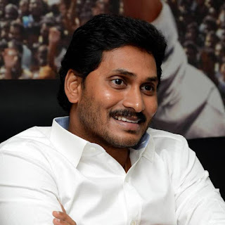 Jagananna Vidya Deevena Scheme—Andhra Pradesh