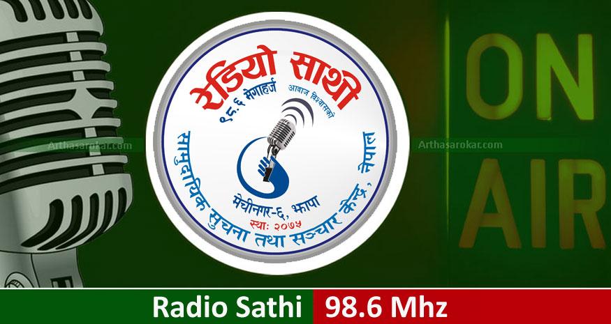Jhapa (Artha Sarokar: Sunday 7PM)