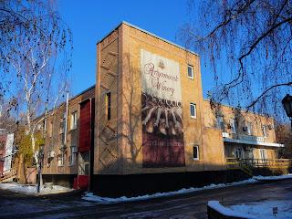 Бахмут, Завод шампанських вин. Адміністративна будівля