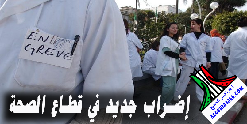 صور اضراب الشبه طبي