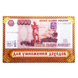 http://gpclick.ru/affiliate/7607465