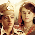 Mindblowing Twist in Diya Aur Baati Hum