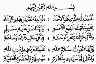 Khutbah Iftitahiyah Dan Terjemahnya