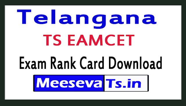 Telangana (TS) EAMCET Exam Rank Card Download 2018