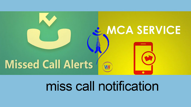 Free Missed call alert (MCA) Service Nepal Telecom - How to activate miss call notification in NTC ?
