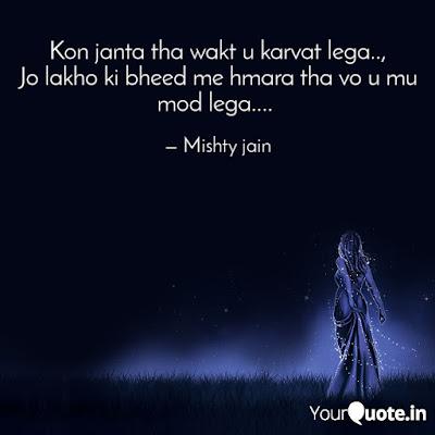 MISHTY JAIN