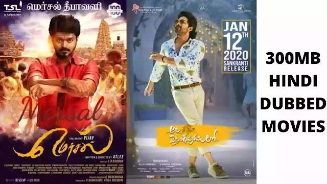Worldfree4u Marathi Movies 2020 Download Get All Links, 300 mb hindi dubbed movies worldfree4u