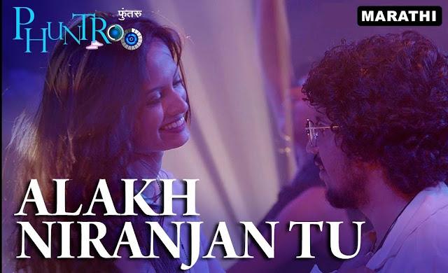 Alakh Niranjan Tu Marathi Video Song | Phuntroo | Ketaki Mategaonkar