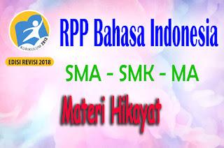 RPP Materi Hikayat