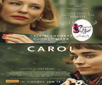 فيلم Carol أفلام رعب أكشن فيلم مترجم أجنبي أفلام تركي أفلام هندي أفلام رومانسية