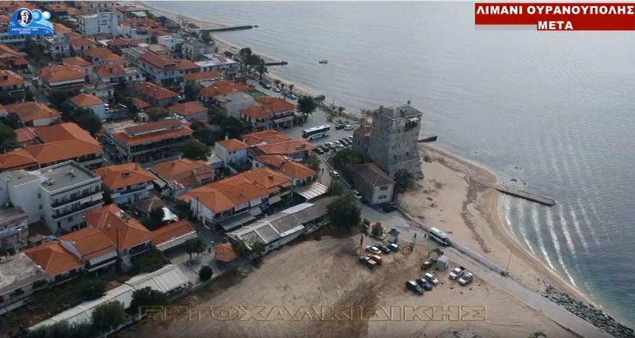 Το νέο Δημοτικό Λιμενικό Ταμείο του Δήμου Αριστοτέλη αρωγός στην ανάπτυξη του τόπου (ΒΊΝΤΕΟ)