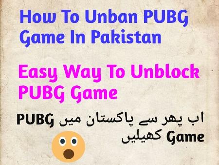 How To Unban PUBG in Pakistan - Unblock PUBG