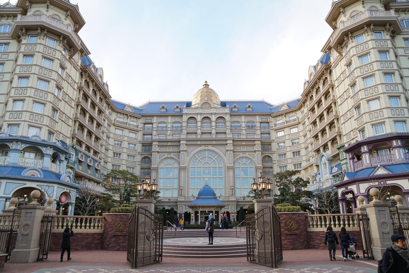 Tokyo Disneyland Hotel Our Pb J Adventure Book