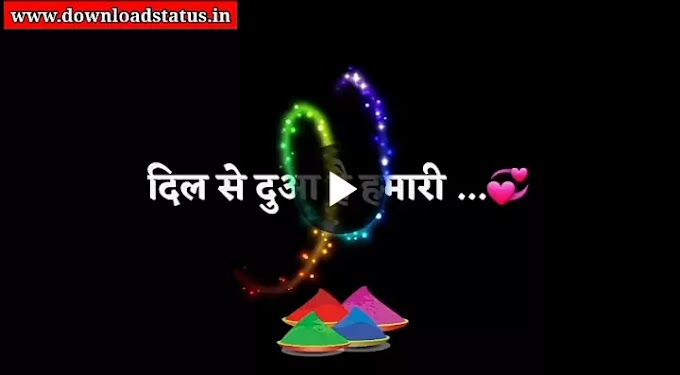 New Happy Holi Cartoon Whatsapp Status Video Download