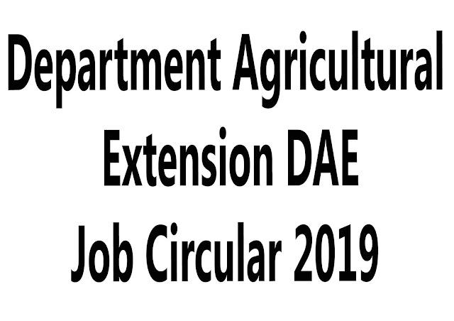 বিভাগ কৃষি সম্প্রসারণ ডিএই জব সার্কুলার 2019 - ডাই গভ বিডি