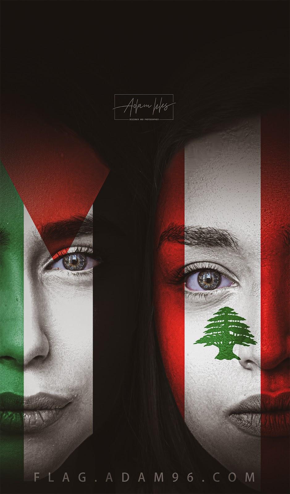 خلفية فلسطين ولبنان