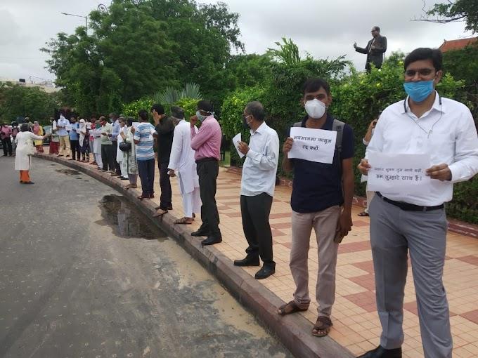 'HamDekhenge- हम देखेंगे '-- अवमानना कानून के विरुद्ध जयपुर शहर में अम्बेडकर सर्किल पर नागरिको का प्रदर्शन