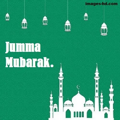 mosque with Jumma Mubarak DP