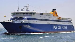 Επιστρέφει με 1.365 επιβάτες στον Πειραιά το Blue Star Naxos