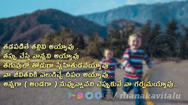Brother Quotes | happy brothers day  images