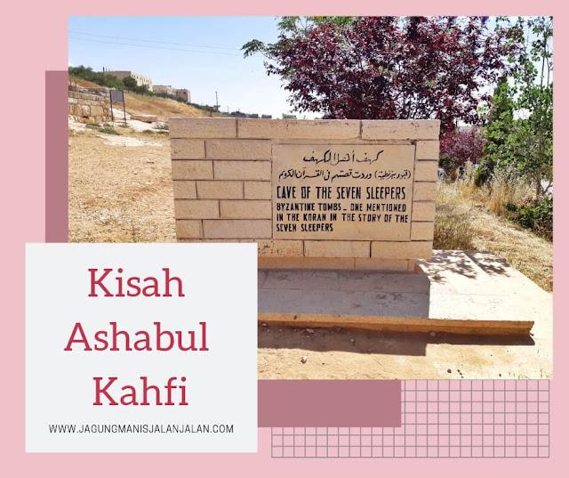 gua ashabul kahfi di amman yordania