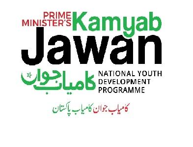 Prime Ministry Kamyab Jawan Tractor Scheme Program 2021_ Kamyab Kisan Program Apply For Tractor Online 2021