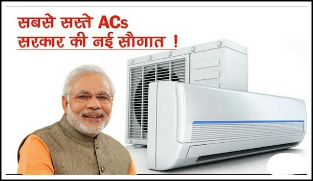 नरेंद्र मोदी सरकार: सस्ते LED की तरह मोदी सरकार कर रही है ...