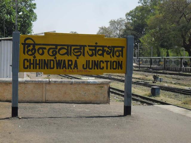 सतपुडा नैरो गेज- छिंदवाडा से नैनपुर