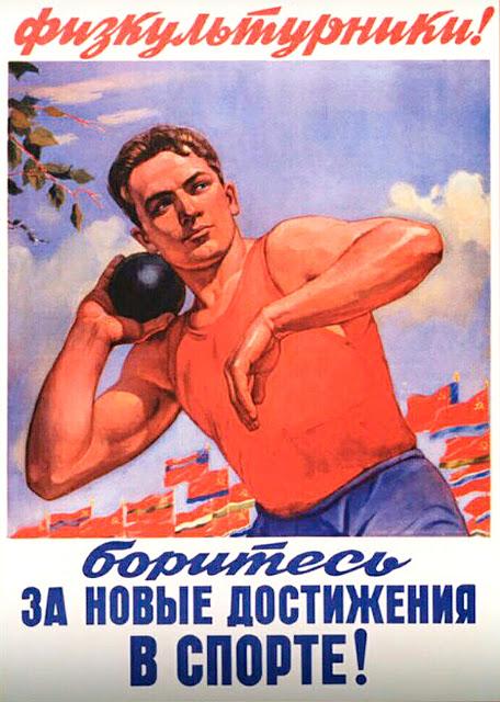 Carteles de propaganda deportiva de la Unión Soviética