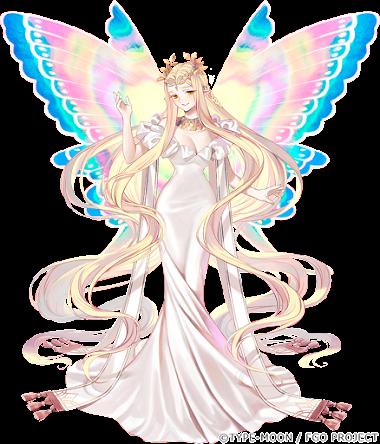 Aurora (Fate/Grand Order)