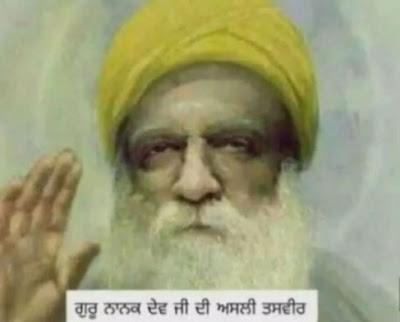 Original Photo of Guru Nanak Dev Ji