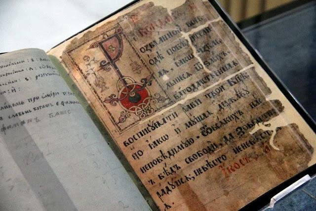 Wie Mazedonische Handschriften im Laufe der Jahrhunderte systematisch geplündert wurden