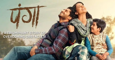 Panga movie 2020 free download Hindi ORIGINAL 1080p Web-DL ESubs