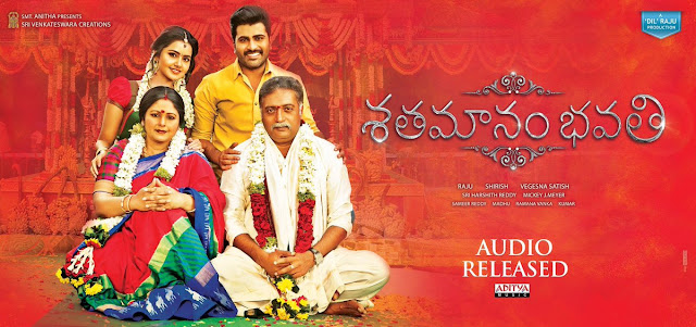 Shatamanam bhavathi Movie Latest Audio release Posters