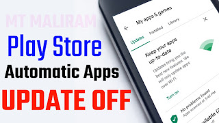 Play Store Apps Auto Update Off Kaise Kare - Hindi Me