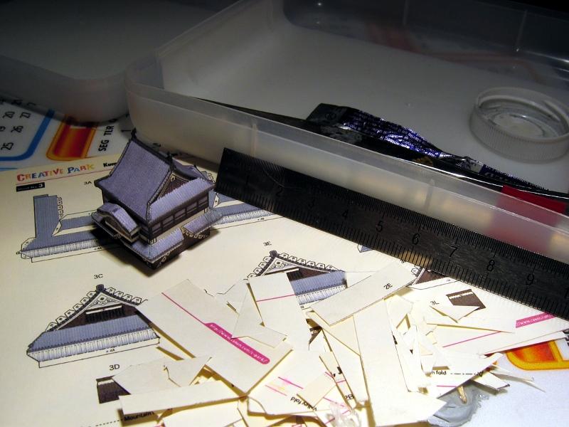 Fbminis Workbench Kumamoto Castle Canon Papercraft