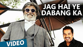 Kabali Hindi Songs _ Jag Hai Ye Dabang Ka Song _ Rajinikanth _ Pa Ranjith _ Santhosh Narayanan