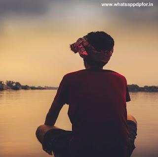boy alone pic