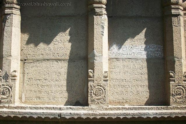 Chengalpattu Kothanda Ramaswamy Veera Anjaneyar Temple