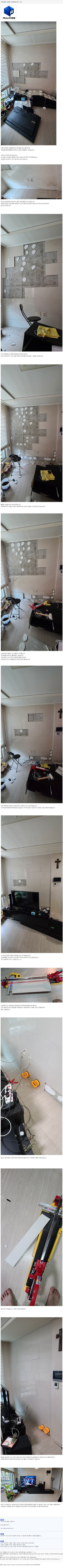 """""""아파트 거실이 무너졌습니다"""" 하자시공 논란"""