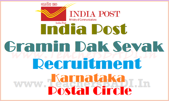 India Post, Karnataka Postal Circle,Gramin Dak Sevaks(GDS) Recruitment 2017
