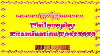 Philosophy Examination Suggestion 2020