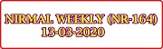 NIRMAL WEEKLY LOTTERY NR-164 Kerala Lottery Result Today 13-03-2020