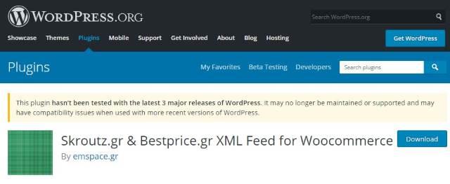 Skroutz.gr & Bestprice.gr XML Feed for Woocommerce
