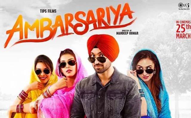 Punjabi Sexy Film Punjabi